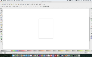 Inkscape_160531_2
